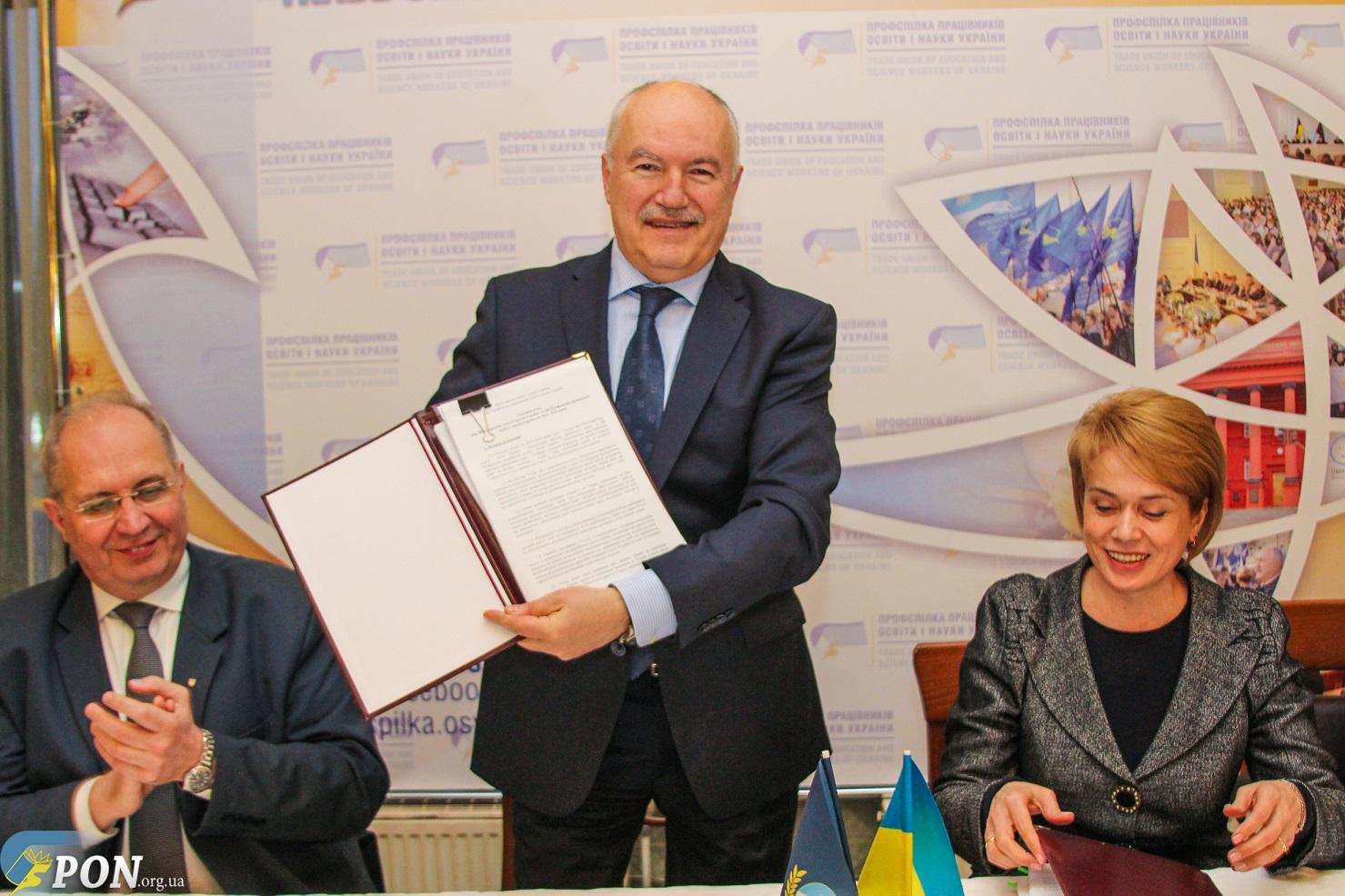 Quarantine in Kiev 2016: quarantine in schools extended